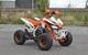 KEEWAY ATV 110 oranssi