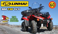 LINHAI 300 T3B